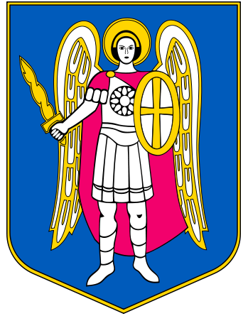 Макулатура Киев